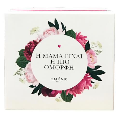 Galenic Πακέτο Προσφοράς Aqua Infini 40ml & Secret d\'Excellence 15ml & Beaute de Nuit 15ml & Poudre Gommante 3g