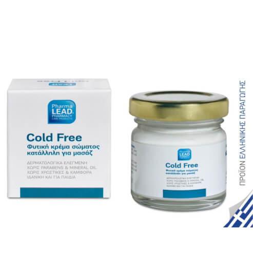 PharmaLead Cold Free Φυτική Κρέμα Σώματος Κατάλληλη για Μασάζ 40ml