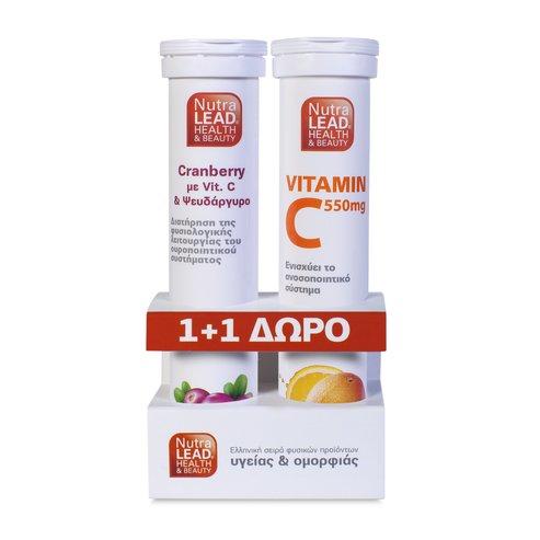 Nutralead Πακέτο Προσφοράς Cranberry με Βιταμίνη C & Ψευδάργυρο 20Αναβρ.Δισκία + Βιταμίνη C 550mg - Πορτοκάλι 20Αναβρ.Δισκία