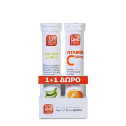 Nutralead Aloe Vera Αλόη Βέρα Με Vitamin C 20 αναβ. + Δώρο Vitamin C 550mg 20 αναβ.