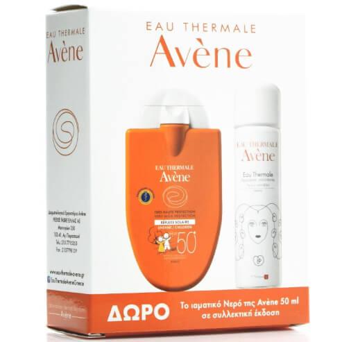 Avene Kit Very High Protection Reflexe Solaire Enfant Spf50+ Παιδικό Αντηλιακό Προσώπου 30ml & Δώρο Avene Ιαματικό Νερό 50ml
