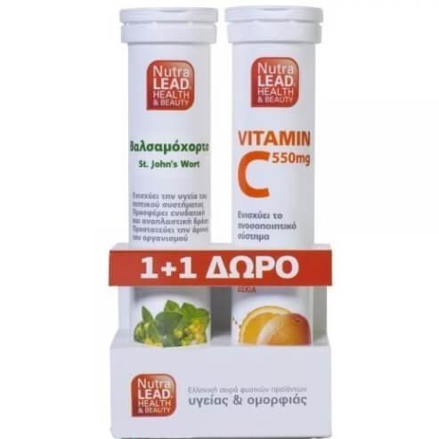 NutraLead Βαλσαμόχορτο Ενισχύει Την Πνευματική Διαύγεια 20Effer.Tabs & Δώρο Vitamin C 550mg 20 Effer.Tabs