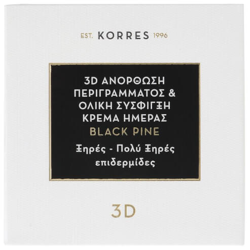 Korres Μαύρη Πεύκη Κρέμα Ημέρας 3D Ανόρθωση Περιγράμματος & Ολική Σύσφιγξη για Ξηρές Πολύ Ξηρές Επιδερμίδες 40ml