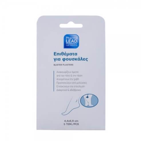 Pharmalead Υδροκολλοειδή Επιθέματα για φουσκάλες 4,4X6,9 5τεμάχια