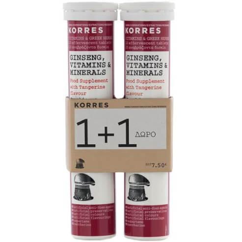 Πακέτο Προσφοράς Ginseng Vitamins & Minerals 1+1 Δώρο 2x20eff.tabs - Korres