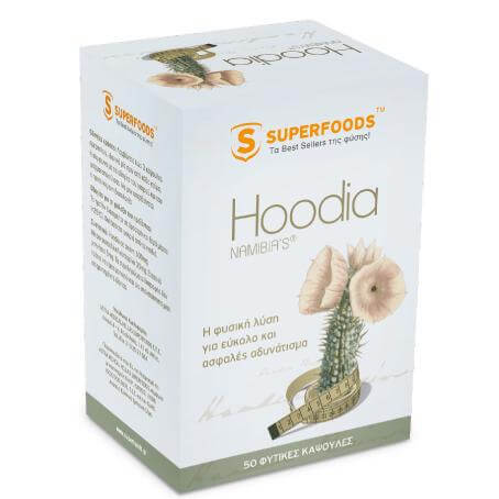 Superfoods Hoodia NAMIBIA'S™ Super-Αδυνάτισμα 50caps