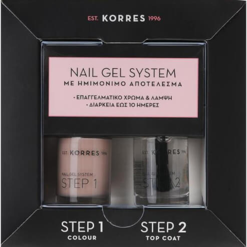 Korres Nail Gel System Nude Pink & Top Coat Βερνίκια Νυχιών για Ημιμόνιμο Αποτέλεσμα, Επαγγελματικό Χρώμα & Λάμψη σε 2 Βήματα