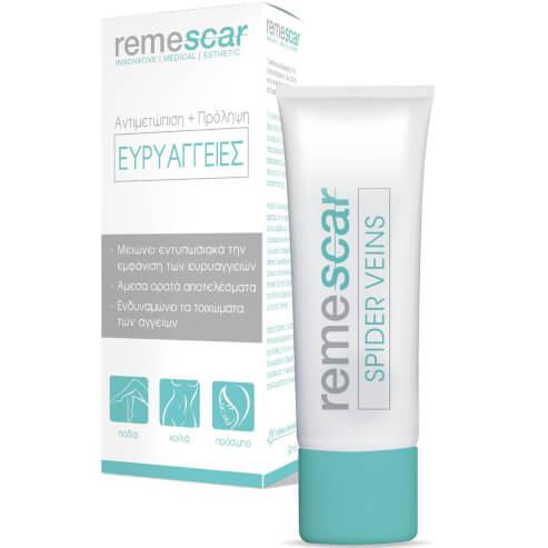 Remescar Cream για την Πρόληψη και την Αντιμετώπιση των Ευρυαγγειών στο Δέρμα, 50ml