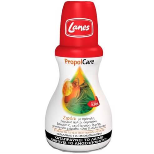 Lanes PropolCare Πόσιμο Συμπλήρωμα Διατροφής με Βασιλικό Πολτό & Πρόπολη με Γεύση Πορτοκάλι - Λεμόνι 250ml