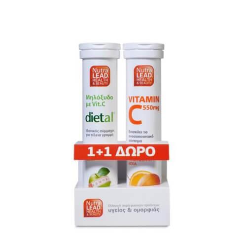 Nutralead Dietal Μηλόξυδο με Βιταμίνη C + Βιταμίνη C 550mg