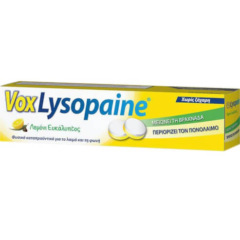 Boehringer Ingelheim Vox Lysopaine Παστίλιες για τον Πονόλαιμο & τον Ερεθισμό 18τεμ.