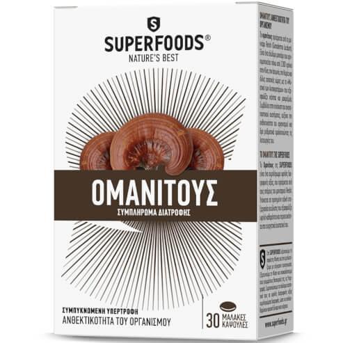 Ομανίτους 30 Μαλακές Κάψουλες - Superfoods