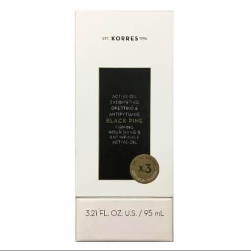 Korres Μαύρη Πεύκη Serum Active Oil Συσφιγκτικός Θρεπτικός & Αντιρυτιδικός Ορός Special Edition 3x Επιπλέον Προϊόν 95ml