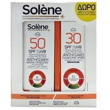Solene Suncare Αντηλιακή Προστασία Face Cream Dark Spots Spf50 50ml & Body Milk Spray Spf30 150ml