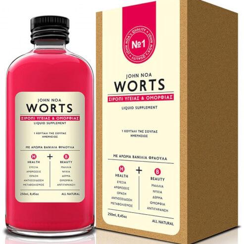 John Noa\'s Worts Σιρόπι Υγείας & Ομορφιάς 250ml